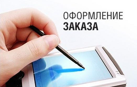 Судебно-медицинская литература (информация о заказе)